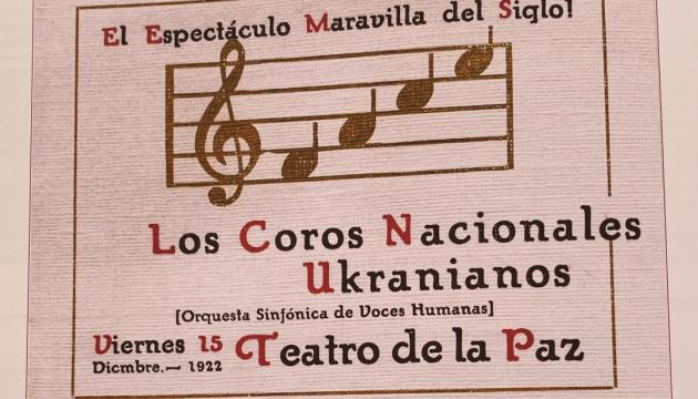 Мексиканське турне хора Кошиця і «Щедрика» 1922-23 рр.: українці дали близько 50 концертів