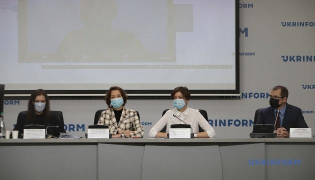 В Україні розроблять Національну велосипедну стратегію