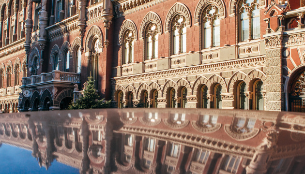 NBU declares Misto Bank insolvent
