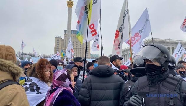 Підприємці у Києві перекрили Хрещатик - мітингують проти карантину