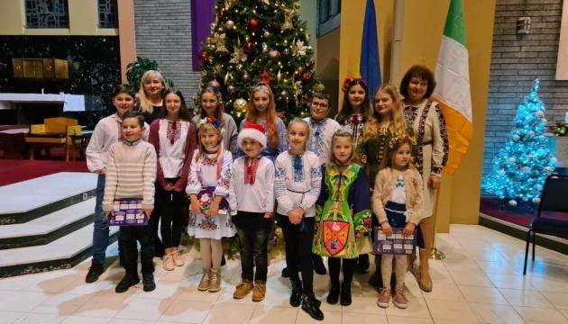 Українці Ірландії провели різдвяний телеміст з дітьми загиблих українських воїнів