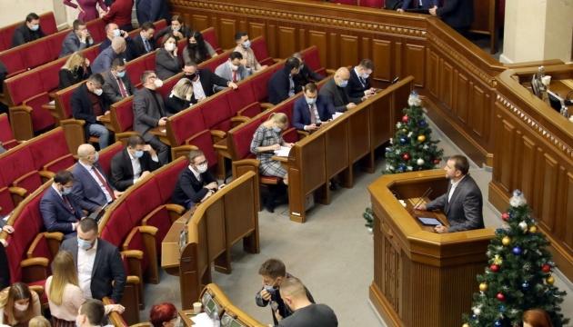 Nationale Agentur für Korruptionsprävention bekommt Befugnisse zurück – Parlament verabschiedet neues Gesetz