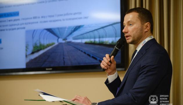 На Донеччині планують «перезавантажити» регіональну економіку