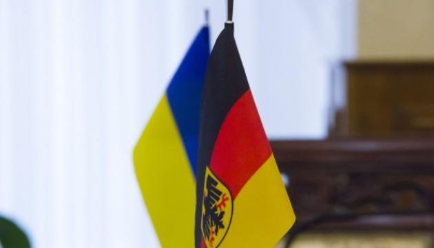 Ukraine, Germany discuss economic cooperation