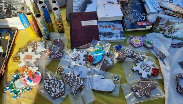 На різдвяному ярмарку в Італії збирали кошти для українських захисників