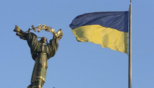 Україна значно покращила позиції в Індексі людського розвитку