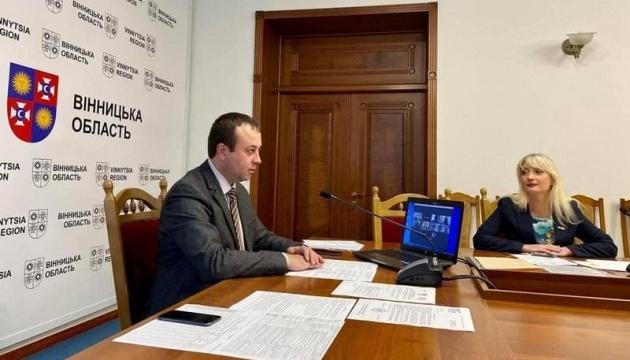 Вінниччина стала першою в Україні, де буде впроваджуватись пілотний проєкт Барнахус