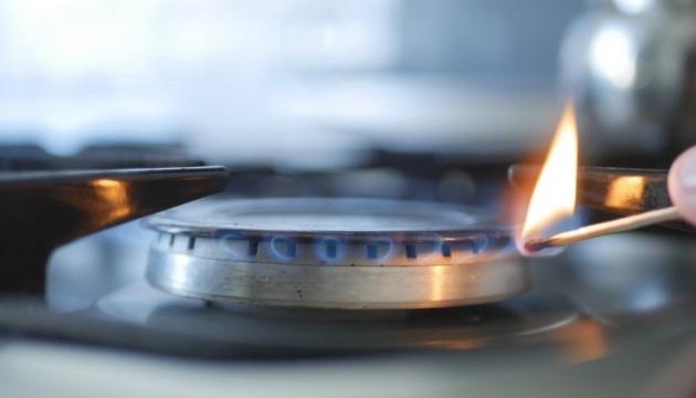 Нафтогаз поскаржився АМКУ на «компанію-клона», яка заплутує споживачів