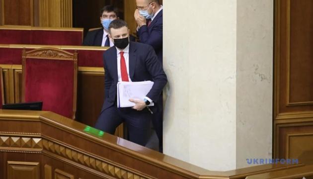 Жодних підстав вважати, що ми зменшуємо видатки на сектор безпеки, немає - Марченко