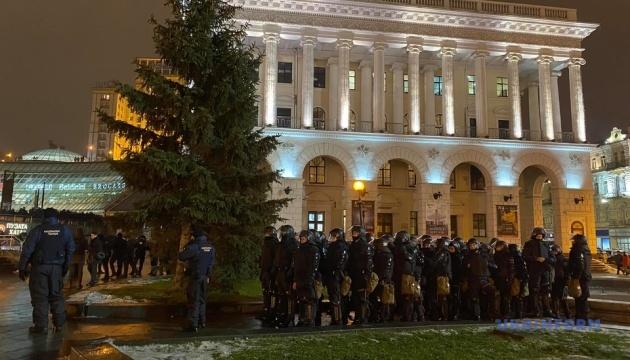 Акція підприємців на Майдані: поліція намагалася відтіснити протестувальників