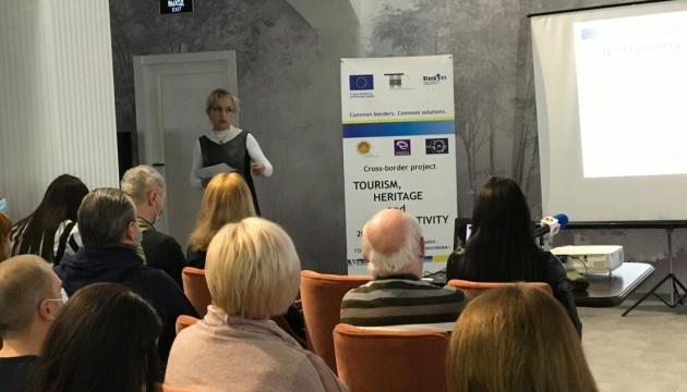 У Миколаєві презентували україно-грузино-болгарський туристичний проєкт