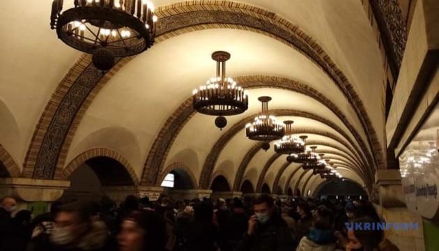 На станціях метро «Театральна» та «Золоті ворота» - масове скупчення пасажирів