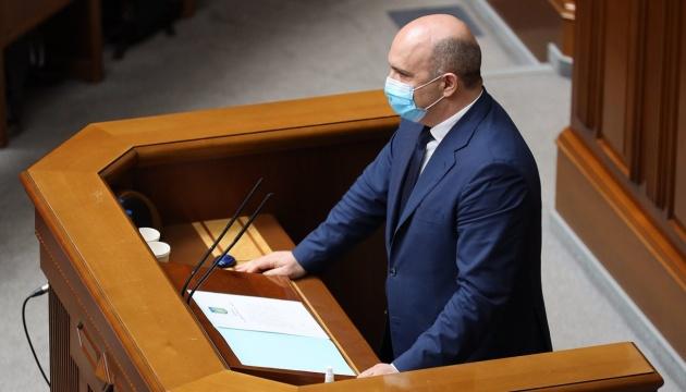 На цьому тижні Рада не голосуватиме за звільнення Абрамовського - депутат