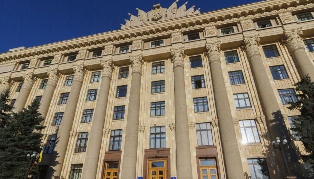 Комітет Ради 17 березня може розглянути призначення виборів мера Харкова