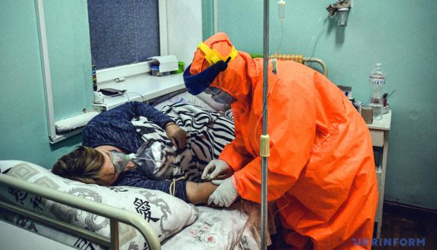 В Украине за сутки обнаружили 7 729 случаев коронавируса