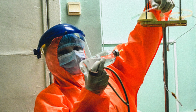 Ukraine reports 12,630 new COVID-19 cases