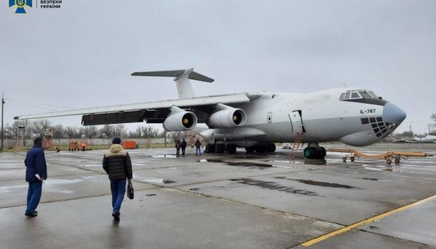 З України намагалися нелегально вивезти авіаобладнання на Близький Схід – СБУ
