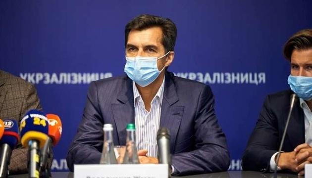 Жмак прокоментував ініційований ТСК розгляд компетенції правління Укрзалізниці