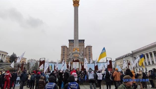 Протест ФОПів: на Майдані - близько 500 мітингувальників