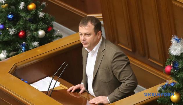 Рада достроково позбавила депутатських повноважень Требушкіна