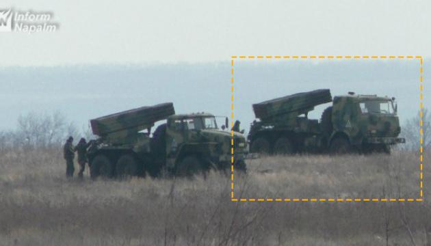 Дрон ОБСЄ вперше зафіксував російські реактивні системи 2Б26 на Донбасі