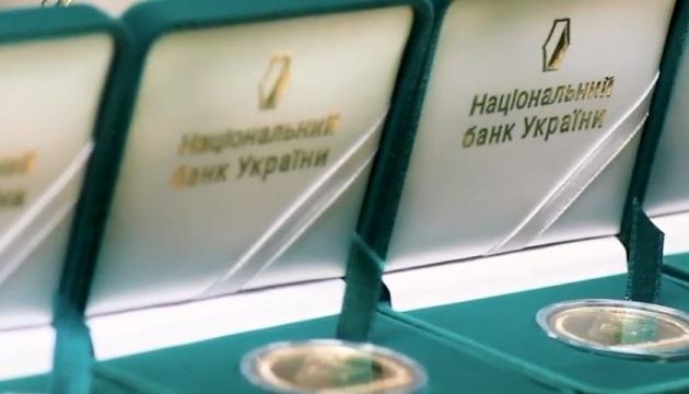 ТОП-25 памятных монет, которые ввели в обращение в 2020 году. Инфографика