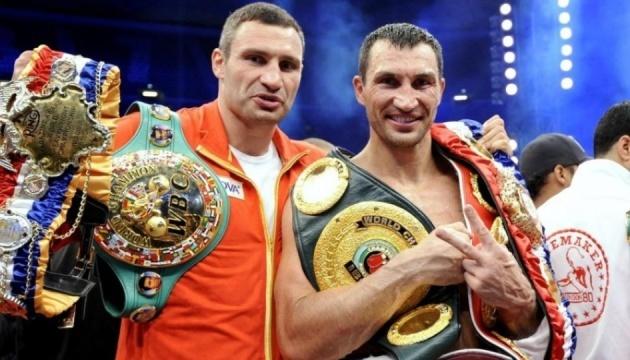 Володимир і Віталій Клички - третя пара братів у Залі боксерської слави