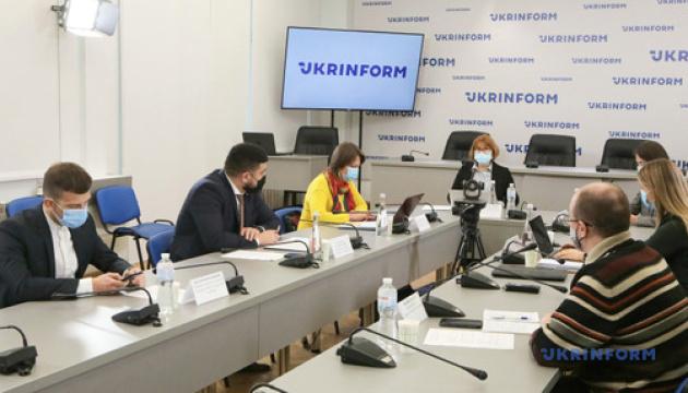 Санкционная политика Украины. Перезагрузка