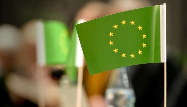 Ukraine preparing political agreement to join European Green Deal