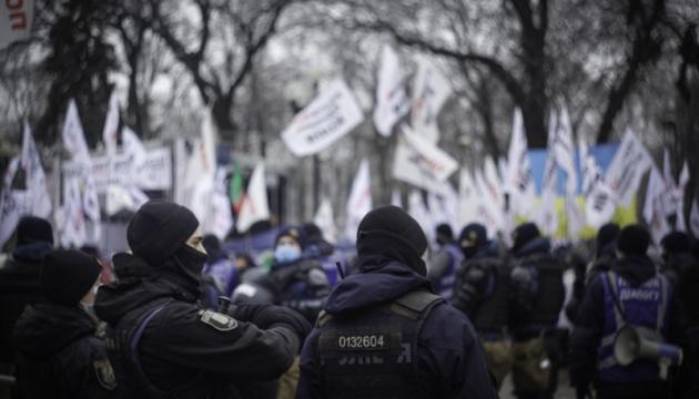 Нацгвардія та поліція посилено охороняють центр Києва