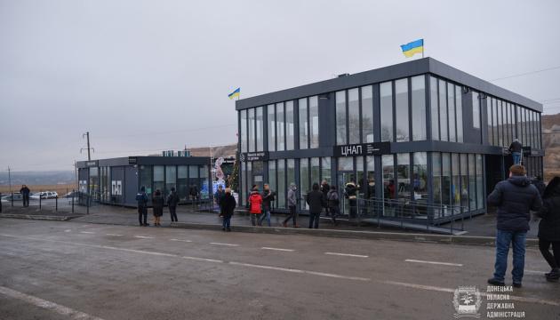 На КПВВ «Новотроїцьке» відкрився модульний сервісний центр