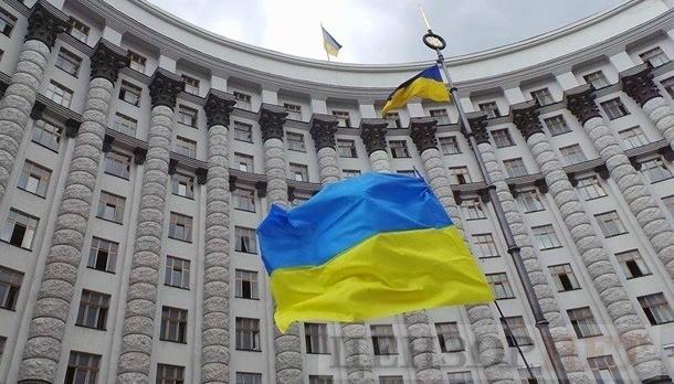 Уряд затвердив незалежного аудитора для перевірки звітності Нафтогазу