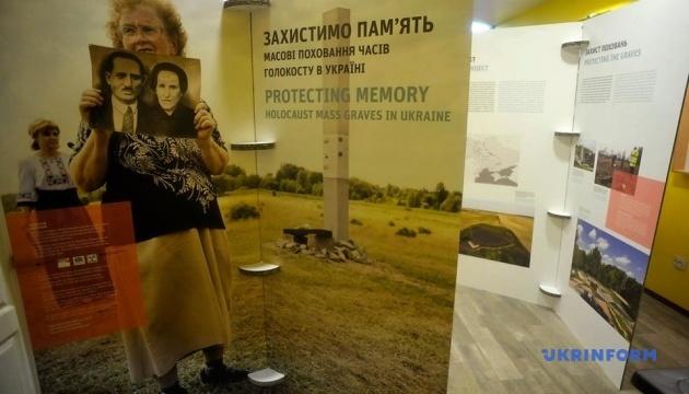 У Вінниці відкрили оновлений музей Голокосту