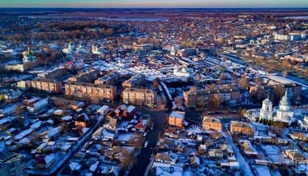 Рада змінила межі 11 українських міст