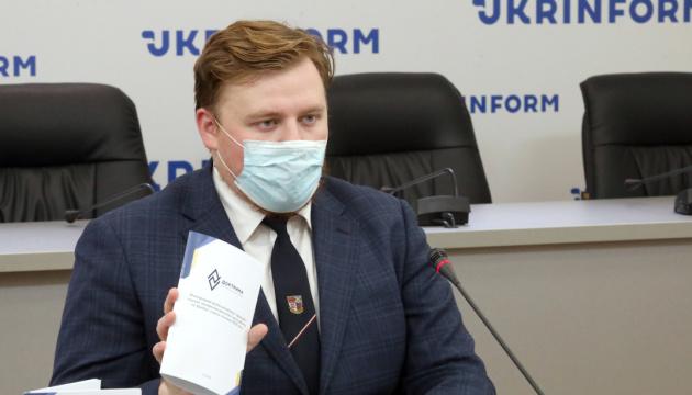 Експерт назвав одну з важливих засад реінтеграції Донбасу