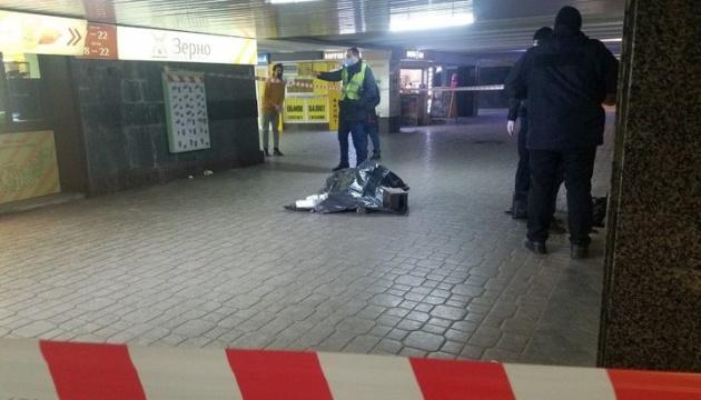 Вбивство на Майдані: громадянинові Казахстану повідомили про підозру