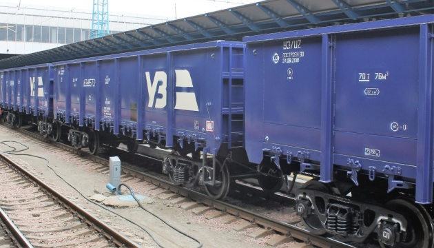 Укрзалізниця наступного року не підвищуватиме тарифи на вантажоперевезення