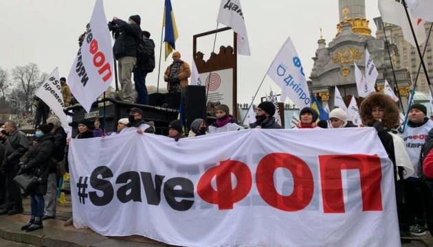 Протесты ФЛП: Любченко говорит, что с предпринимателями удалось найти компромисс