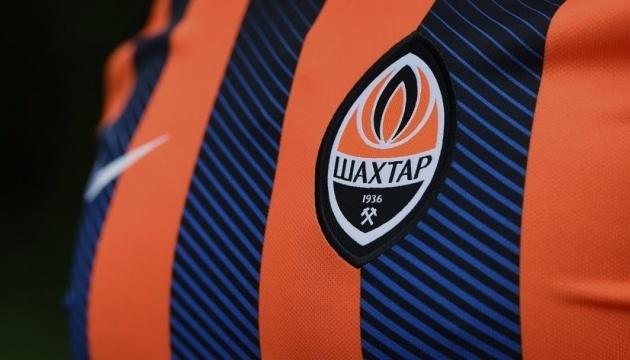 «Шахтар» заробив у нинішній Лізі чемпіонів УЄФА €43 мільйони