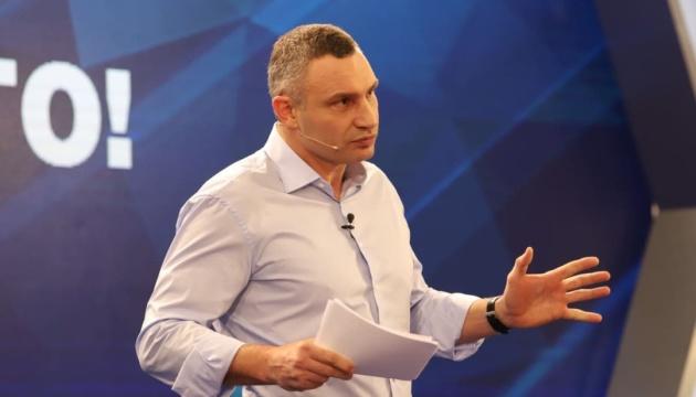 Карантин у Києві: які обмеження ще діють у столиці