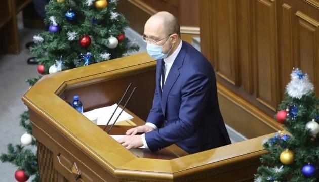 Україна веде перемовини з усіма виробниками COVID-вакцин, окрім Росії – Шмигаль