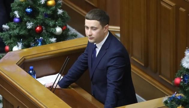 В Україні мільйони гектарів землі перебувають у «тіні» - Лещенко
