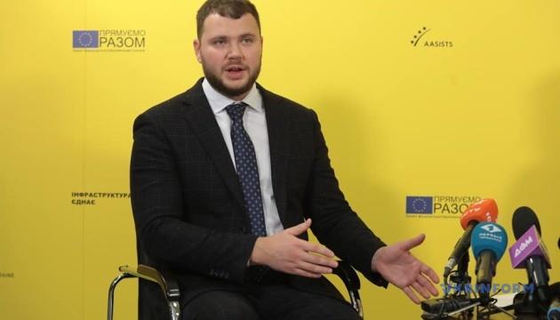 Ремонт траси Київ-Одеса: Криклій підписав угоду з ЄБРР на €450 мільйонів