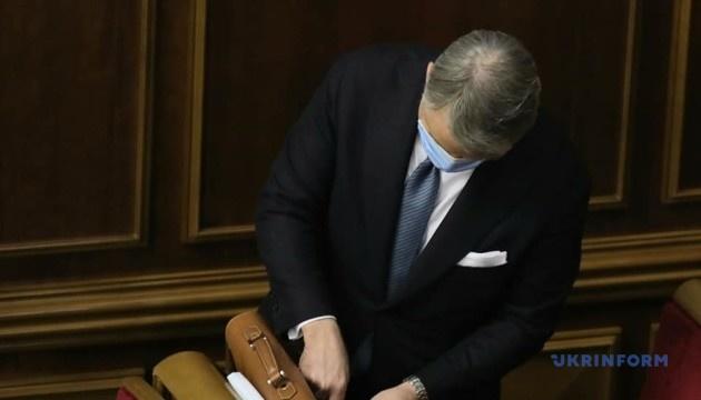 Рада провалила призначення Вітренка міністром енергетики