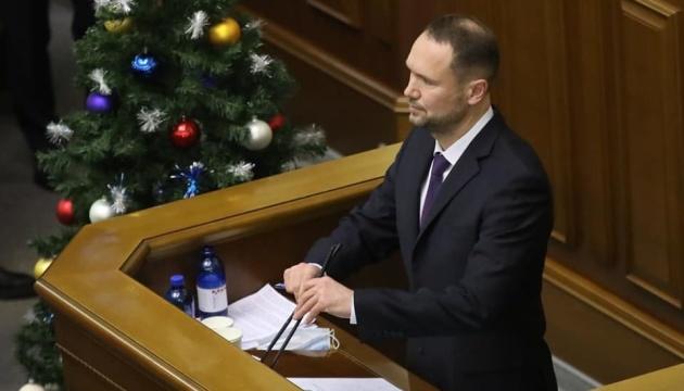 Шкарлета назначили министром образования