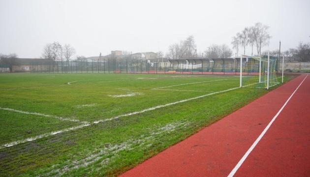 На Житомирщині за 6 мільйонів реконструювали стадіон