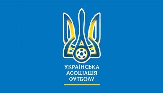 Футбол: Шепелєв і Юрченко отримали по одному матчу дискваліфікації