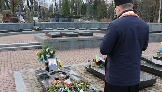 В Киеве и Львове почтили память генерала Кульчицкого