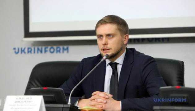 Що реально зробити за рік в Дніпропетровській області: новий аеропорт, дороги, привести інвесторів