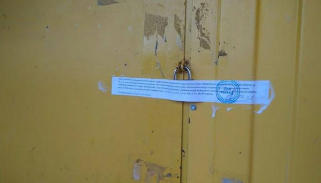На Сумщині арештували асфальтний завод